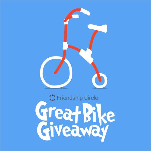 Great Bike Giveaway
